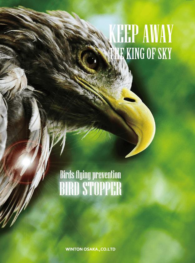 bird_stopper_en