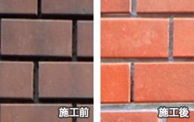 img_wall
